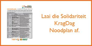 noodplan_web