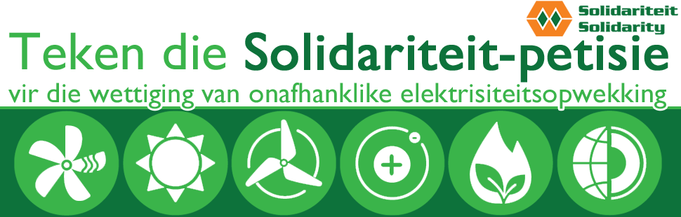 petisie-header